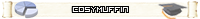 CosyMuffin [246582]